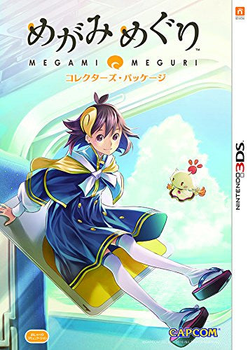 Image 1 for Megami Meguri [Collector's Package]