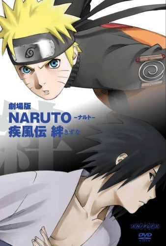 Image 1 for Theatrical Feature Naruto Shippuden Kizuna