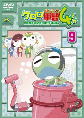 Image 1 for Keroro Gunso 4th Season Vol.9
