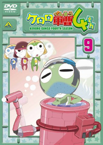 Image for Keroro Gunso 4th Season Vol.9