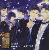 Thumbnail 1 for Hanayakanari, Waga Ichizoku Drama CD