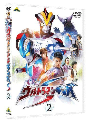 Image 2 for S Vol.2|Ultraman Ginga