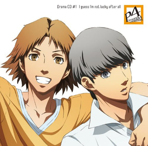 Image for PERSONA4 the Animation Drama CD #1 I guess I'm not lucky after all