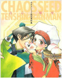 Thumbnail 2 for Chaos Seed Analytics Illustration Art Book Tenshin Ranman