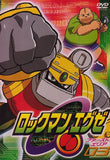 Thumbnail 1 for Rockman EXE - First Area 03
