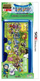 Thumbnail 2 for Dragon Quest Monsters Terry no Wonderland 3D Sticker for Nintendo 3DS [Type B]