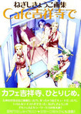 Thumbnail 2 for Cafe Kichijoji De: Shoko Negishi Illustration Art Book