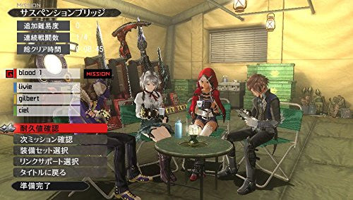 Image 3 for God Eater 2: Rage Burst (Welcome Price!!)