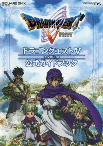 Image for Dragon Quest V Official Guide Book (Nintendo Ds Edition)