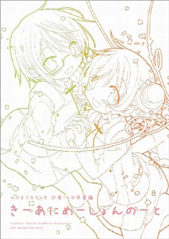 Image for Hidamari Sketch Sae Hiro Graduation   Key Animation Note