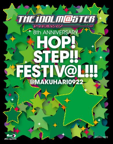 Image 1 for Idolmaster 8th Anniversary Hop Step Festival At Makuhari 0922