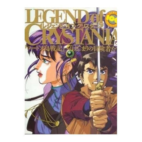 Image for Legend Of Crystania Record Of Lodoss War Art Book