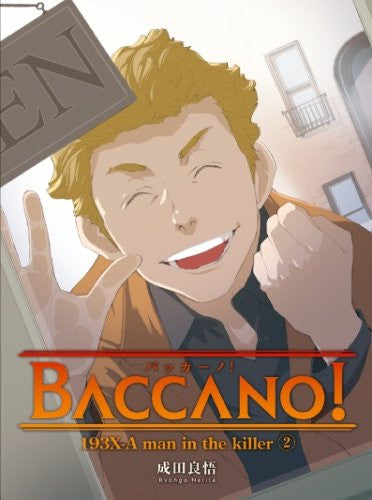 Image 2 for Baccano! 2