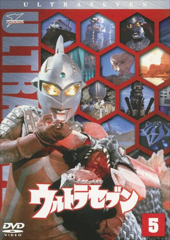Image for Ultra Seven Vol.5