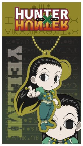 Image 1 for Hunter x Hunter - Illumi Zoldyck - Keyholder (Ute)
