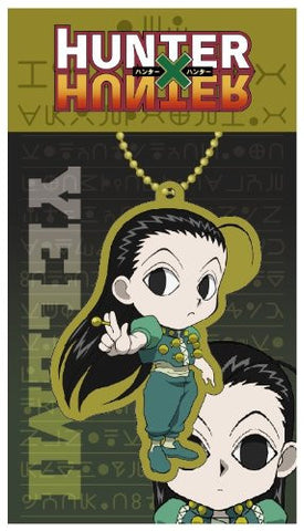 Image for Hunter x Hunter - Illumi Zoldyck - Keyholder (Ute)