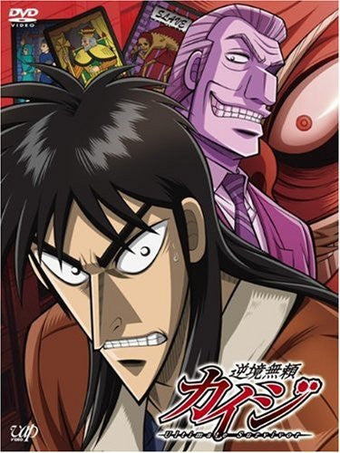 Image 1 for Gyakkyo Burai Kaiji DVD Box