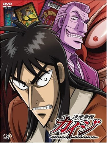 Image for Gyakkyo Burai Kaiji DVD Box