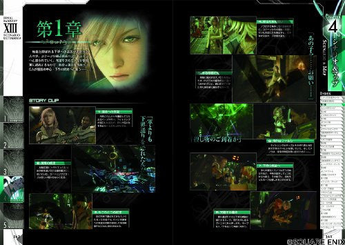 Image 6 for Final Fantasy Xiii Scenario Ultimania