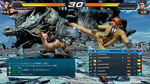 Image 6 for Tekken 7