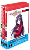 Thumbnail 2 for Fortune Arterial: Akai Yakusoku Vol.3