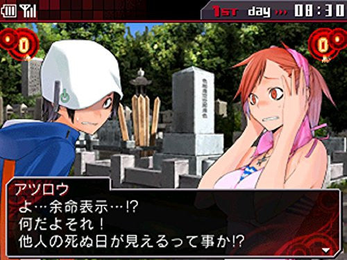 Image 2 for Devil Survivor: Overclock (Atlus Best Collection)