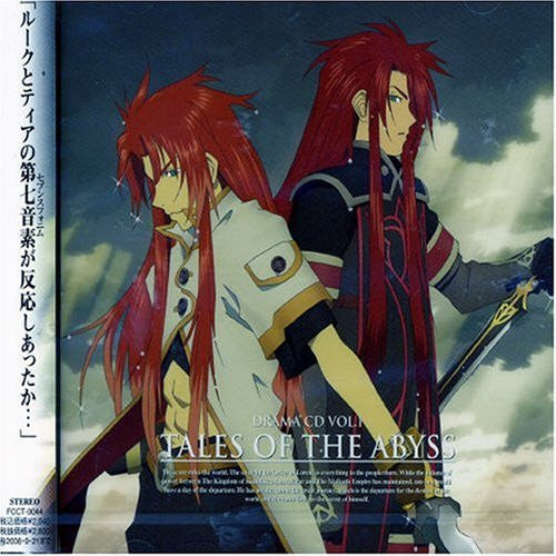Image 1 for Drama CD Tales of the Abyss Vol.1