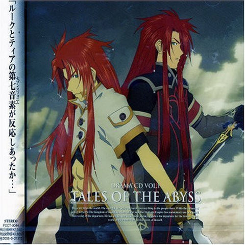 Image for Drama CD Tales of the Abyss Vol.1