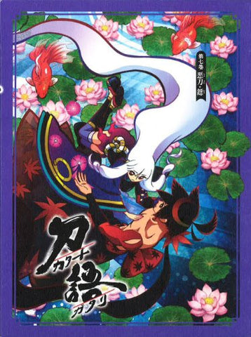 Image for Katanagatari Vol.7 Akuto Bita [Blu-ray+CD Limited Edition]