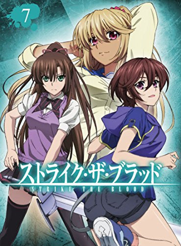 Image 2 for Strike The Blood Vol.7 [Limited Edition]