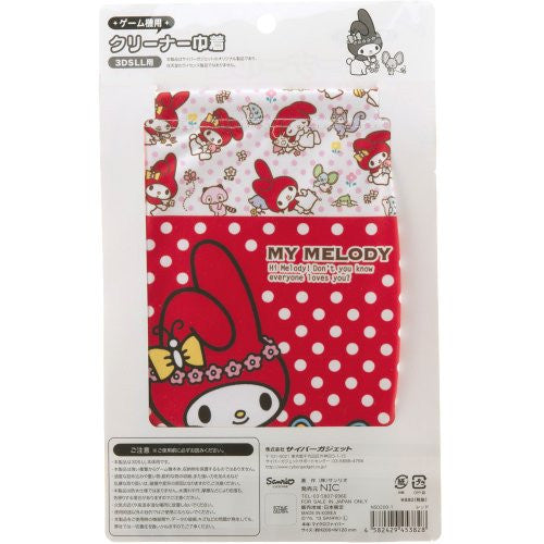 Image 4 for My Melody Pouch for 3DS LL (Red)