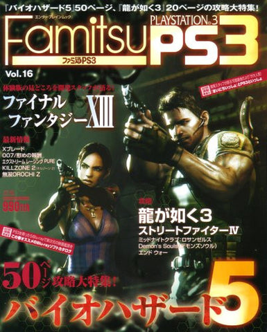 Image for Famitsu Ps3 Vol.16 Japanese Videogame Magazine