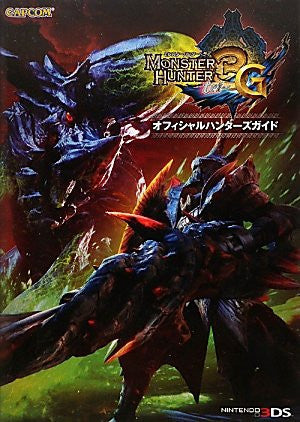 Image 1 for Monster Hunter 3 Tri G Official Hunters Guide