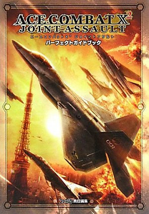 Image 1 for Ace Combat: Joint Assault Perfect Guidebook