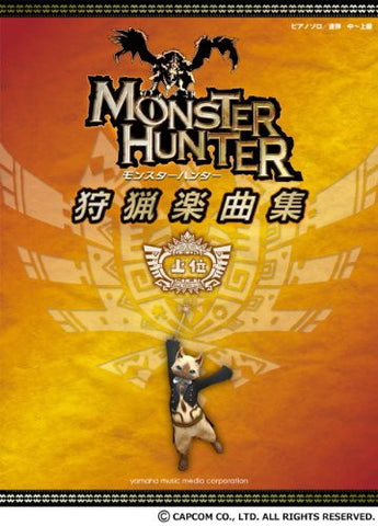 Monster Hunter Hunting Song Collection Piano Solo & Duet Score