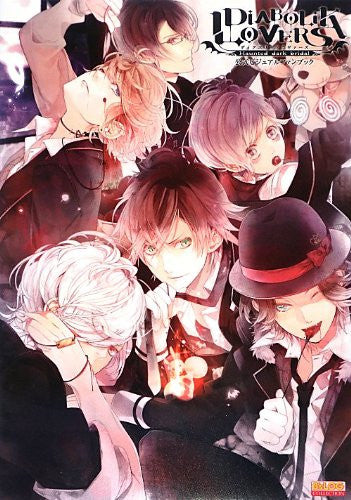 Image 1 for Diabolik Lovers Official Visual Fan Book