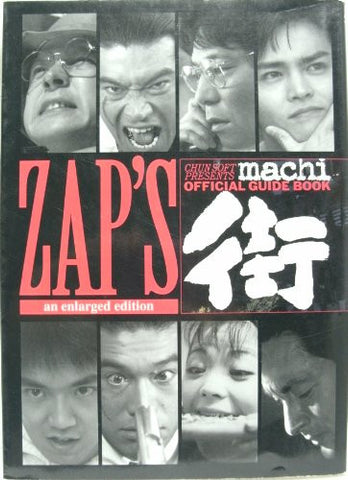 Image for Machi Official Guide Book Zap's Revise Edition / Ps