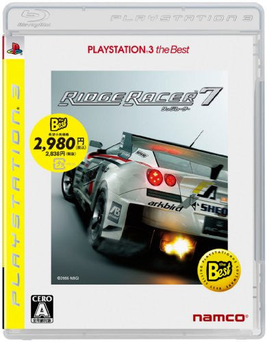 Image 1 for Ridge Racer 7 (PlayStation3 the Best Reprint)