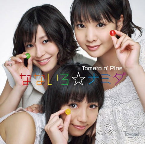 Image for Nanairo☆Namida / Tomato n' Pine [Limited Edition]