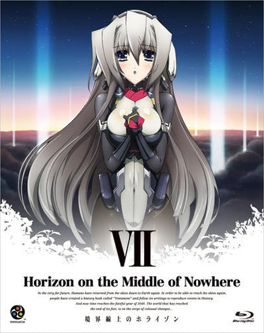 Image for Kyokaisen Jo No Horizon / Horizon On The Middle Of Nowhere 7 [Blu-ray+CD Limited Edition]