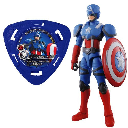 Image 4 for Disk Wars: Avengers - Captain America - Hyper Motions (Bandai)