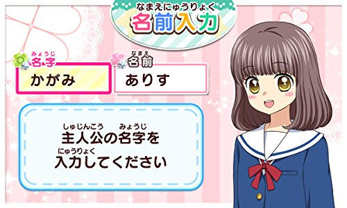 Image 2 for Sousaku Alice to Oujisama!