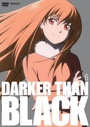 Image 1 for Darker Than Black - Kuro No Keiyakusha - 6 [DVD+CD Limited Edition]