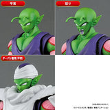Dragon Ball Z - Piccolo - Figure-rise Standard - 1/12 (Bandai) - 6