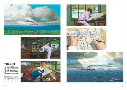 Image 3 for The Art Of The Wind Rises / Kaze Tachinu