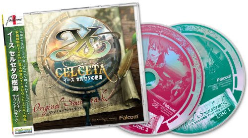 Image 2 for Ys Foliage Ocean in CELCETA Original Soundtrack