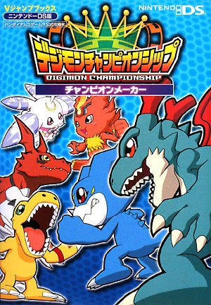 Image 1 for Digimon Championship Ds Official Capture Book