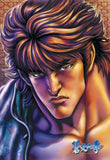 Thumbnail 4 for Soten No Ken Vol.4