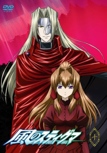 Image 1 for Kaze No Stigma Vol.10