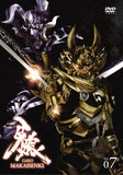 Thumbnail 1 for Garo Makaisenki Vol.7